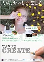 longyilanglさんの飲食店運営会社の広告デザインへの提案