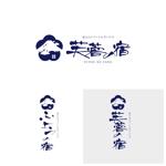 yuDDさんの宿泊施設「富士山リゾートログハウス 芙蓉の宿」のロゴへの提案