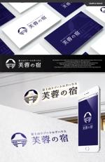 take5-designさんの宿泊施設「富士山リゾートログハウス 芙蓉の宿」のロゴへの提案