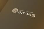 sumiyochiさんの宿泊施設「富士山リゾートログハウス 芙蓉の宿」のロゴへの提案