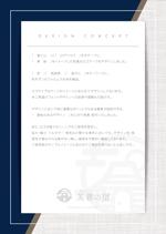 maharo77さんの宿泊施設「富士山リゾートログハウス 芙蓉の宿」のロゴへの提案