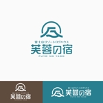 atomgraさんの宿泊施設「富士山リゾートログハウス 芙蓉の宿」のロゴへの提案