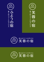 tobiuosunsetさんの宿泊施設「富士山リゾートログハウス 芙蓉の宿」のロゴへの提案