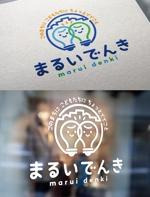 m_mtbooksさんの地域新電力「まるいでんき」のロゴへの提案
