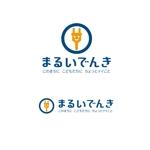 K-digitalsさんの地域新電力「まるいでんき」のロゴへの提案