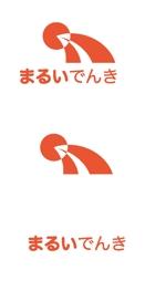 kanmaiさんの地域新電力「まるいでんき」のロゴへの提案