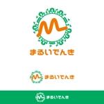minami-mi-natzさんの地域新電力「まるいでんき」のロゴへの提案