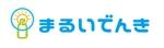 atari777さんの地域新電力「まるいでんき」のロゴへの提案