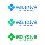 saiga005さんの地域新電力「まるいでんき」のロゴへの提案