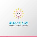 cozenさんの地域新電力「まるいでんき」のロゴへの提案
