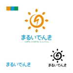 lan_kato2018さんの地域新電力「まるいでんき」のロゴへの提案