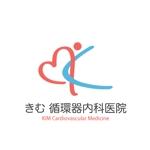 coconycさんの循環器内科医院のロゴ作成依頼への提案