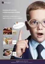 pinokoroさんの飲食店運営会社の広告デザインへの提案