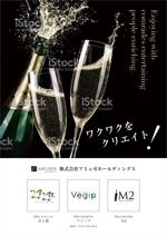 kt_17さんの飲食店運営会社の広告デザインへの提案