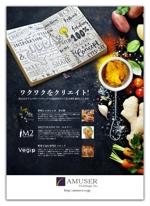 gkanekoさんの飲食店運営会社の広告デザインへの提案