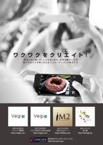 G-ingさんの飲食店運営会社の広告デザインへの提案