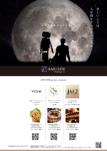 creative_eastさんの飲食店運営会社の広告デザインへの提案