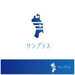 個人事業(事務所開設)のロゴへの提案