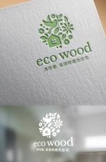 ns_worksさんの建売住宅「エコウッド(ecowood)」のロゴの仕事への提案