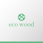 cozenさんの建売住宅「エコウッド(ecowood)」のロゴの仕事への提案