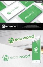 take5-designさんの建売住宅「エコウッド(ecowood)」のロゴの仕事への提案