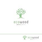 ocha1003さんの建売住宅「エコウッド(ecowood)」のロゴの仕事への提案