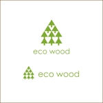 queuecatさんの建売住宅「エコウッド(ecowood)」のロゴの仕事への提案