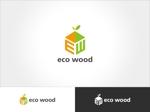 bansnaさんの建売住宅「エコウッド(ecowood)」のロゴの仕事への提案