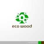 sa_akutsuさんの建売住宅「エコウッド(ecowood)」のロゴの仕事への提案