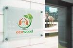 luxman0218さんの建売住宅「エコウッド(ecowood)」のロゴの仕事への提案