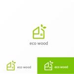 Jellyさんの建売住宅「エコウッド(ecowood)」のロゴの仕事への提案