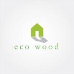 skliberoさんの建売住宅「エコウッド(ecowood)」のロゴの仕事への提案