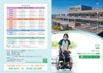 yirgachaffeさんの病院内に併設している通所リハビリテーション事業所のパンフレットへの提案