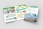 gkanekoさんの病院内に併設している通所リハビリテーション事業所のパンフレットへの提案
