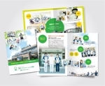 merankoさんの病院内に併設している通所リハビリテーション事業所のパンフレットへの提案