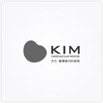 KIONAさんの循環器内科医院のロゴ作成依頼への提案