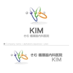 awn_estudioさんの循環器内科医院のロゴ作成依頼への提案