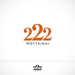 blockdesignさんのアウトレット商品を販売する店舗「222」のロゴへの提案
