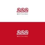 ue_taroさんのアウトレット商品を販売する店舗「222」のロゴへの提案