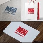 nobuworksさんのアウトレット商品を販売する店舗「222」のロゴへの提案