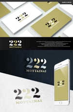 take5-designさんのアウトレット商品を販売する店舗「222」のロゴへの提案