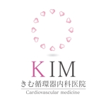 fukuhideさんの循環器内科医院のロゴ作成依頼への提案