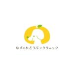 動物病院 ロゴへの提案
