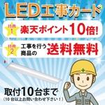 yukimegidonohiさんのショッピングサイトのサムネイル制作への提案