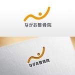 REVELAさんの整骨院のロゴデザインへの提案