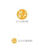 marutsukiさんの整骨院のロゴデザインへの提案