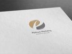 weborgさんのマーケティング会社:プラチナマーケティングロゴ【名刺等】への提案