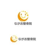 horieyutaka1さんの整骨院のロゴデザインへの提案