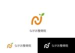 Nakamura__さんの整骨院のロゴデザインへの提案
