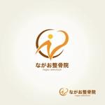 yoshidadaさんの整骨院のロゴデザインへの提案